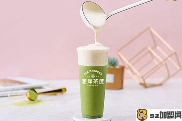 海湾茶度新产品照片