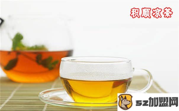 积顺凉茶怎么新万博注册登录