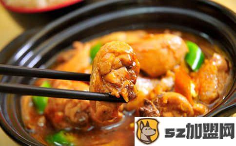 御吉黄焖鸡米饭