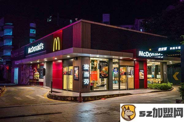 麦当劳加盟店