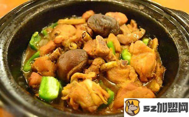 速味居黄焖鸡米饭加盟费