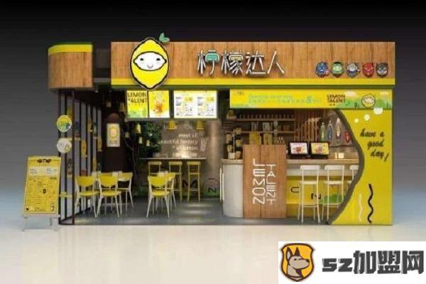 柠檬达人饮品店铺图