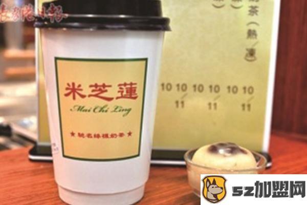 米芝莲奶茶
