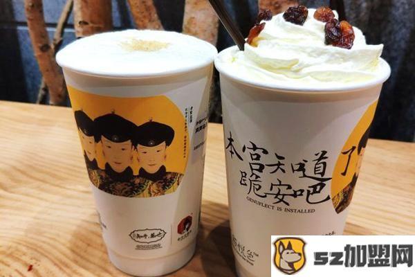 茶颜悦色产品图2