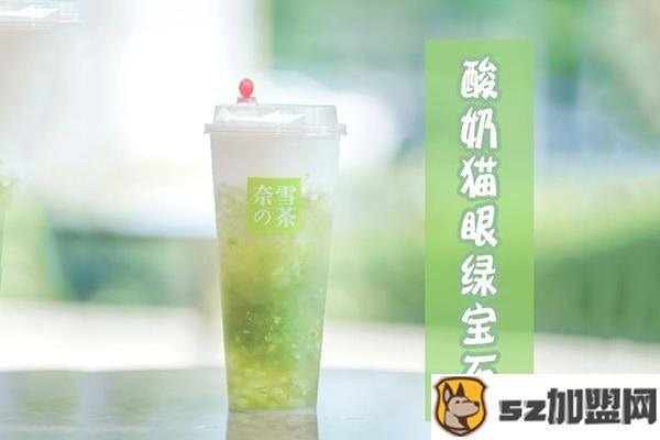 奈雪の茶产品图3
