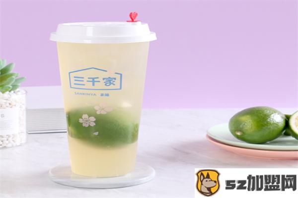 三千家奶茶产品图片