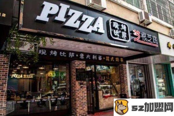 芝根芝底披萨门店实景