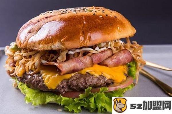 大汉堡加盟费需要多少钱