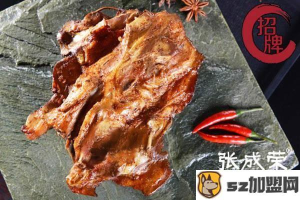 张成荣电烤鸡架产品图1