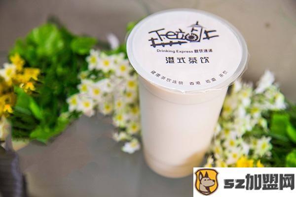 下一站奶茶产品图1