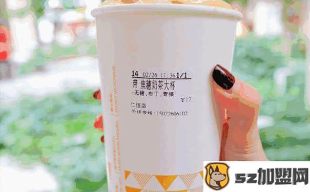 "CoCo""抖音款""焦糖奶茶"
