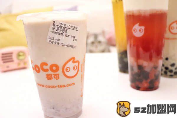 coco奶茶网红喝法