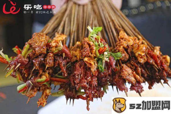 乐吃串串锅