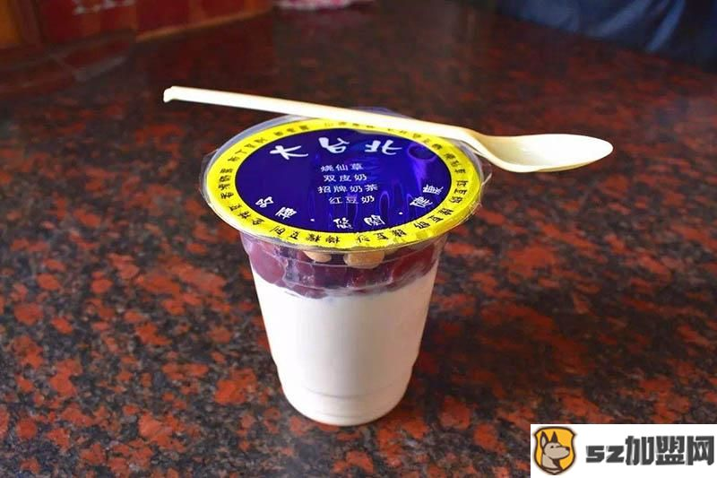 大台北奶茶产品图2