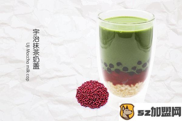 老虎堂奶茶产品图3