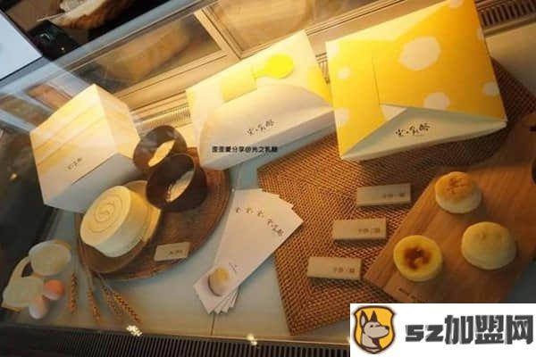 上海光之乳酪加盟