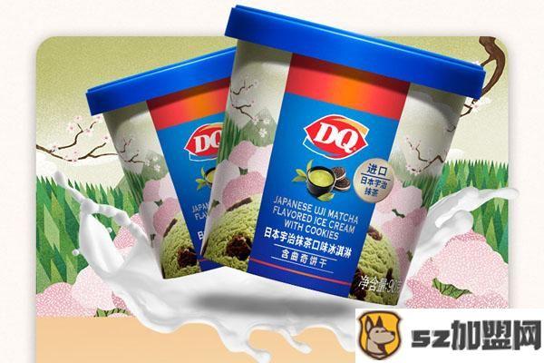 dq冰淇淋产品图1