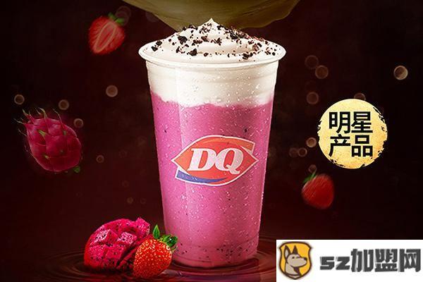 dq冰淇淋产品图4