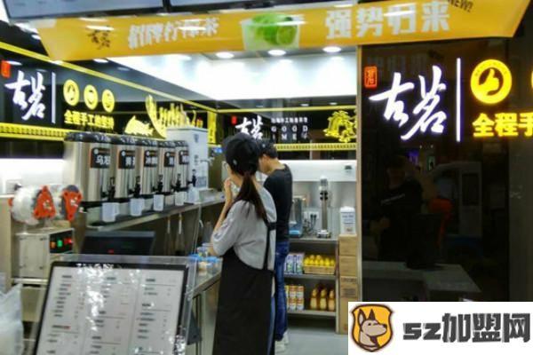 古茗奶茶店铺