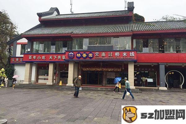 桥香园米线店铺图1