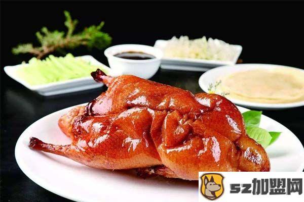 鸭七公果碳烤鸭